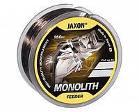 Леска JAXON Monolith Feeder 0.35mm 150m (20кг)