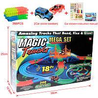 Magic Tracks 360 деталей детская гибкая игрушечная дорога