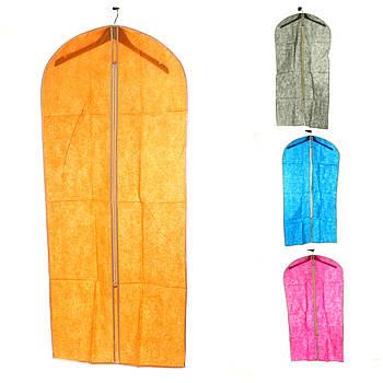 Чехол для одежды 60 х 90 см (82210)