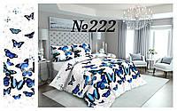 Постельное бельё, бязь GOLD, семейный комплект, синие бабочки на белом