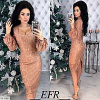 Красивое женственное приталенное платье с фигурным вырезом арт 476