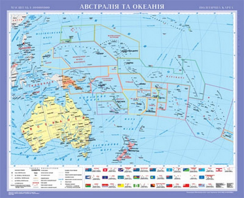 Австралія та Океанія. Політична карта (на планках )