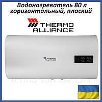 Бойлер 80 литров Thermo Alliance DT80H20G(PD). Электрический накопительный водонагреватель горизонтальный