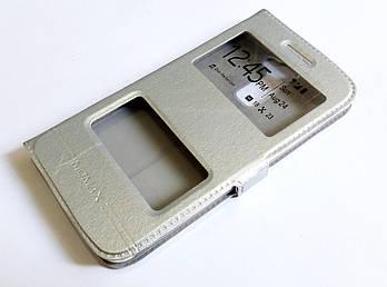 Чехол книжка с окошками для LG K10 k420 / k430ds серебряный