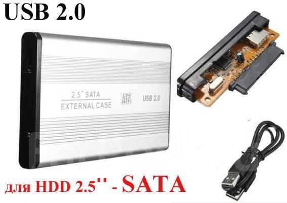 "Карман для жестких дисков HDD, SSD  2,5"" бокс для жесткого диска"