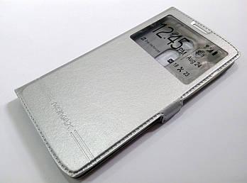 Чехол книжка с окошком momax для LG V10 серебряный
