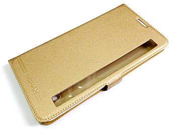 Чехол книжка с окошком для LG Stylus 2 K520 золотой