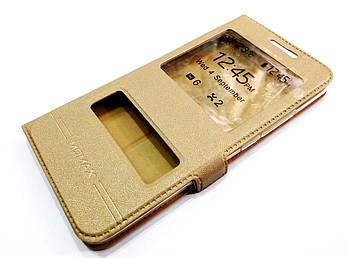 Чехол книжка с окошками momax для Meizu E2 золотой