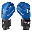 Боксерские перчатки FGT, Cristal, фото 5