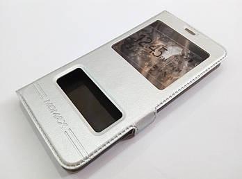 Чехол книжка с окошками momax для Meizu M3 / M3s серебряный