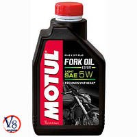Масло гидравлическое MOTUL Fork Oil Expert Light 5W (101142/105929) 1л