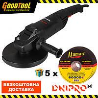 Шліфмашина кутова Dnipro-M GL-230 + ПОДАРУНОК Круг відрізний для металу ATAMAN 230мм - 5 шт.