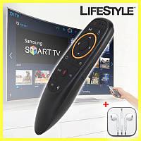 Пульт Air Mouse G10 с микрофоном + ПОДАРОК!!! Наушники Apple iPhone
