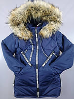 Курточка для мальчиков оптом, 134-152 рр. Артикул: 0700-11