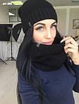 Набір шарф-хомут і шапка від Стильномодно, фото 2
