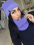 Набір шарф-хомут і шапка від Стильномодно, фото 6