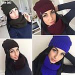 Набір шарф-хомут і шапка від Стильномодно, фото 5