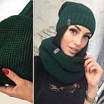 Набір шарф-хомут і шапка від Стильномодно, фото 9