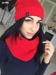 Набір шарф-хомут і шапка від Стильномодно, фото 7