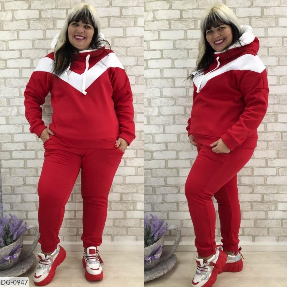 Спортивный костюм женский (батал)