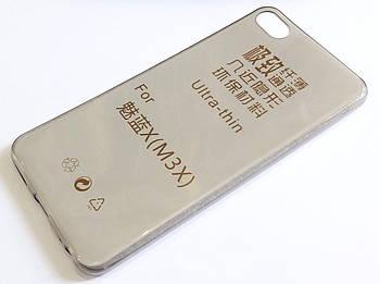 Чехол для Meizu M3x силиконовый ультратонкий прозрачный серый