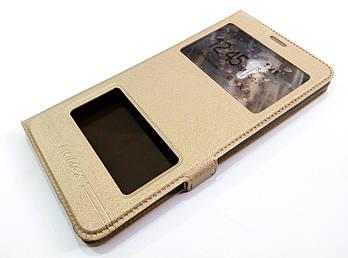 Чехол книжка с окошками momax для Meizu M3 Max золотой