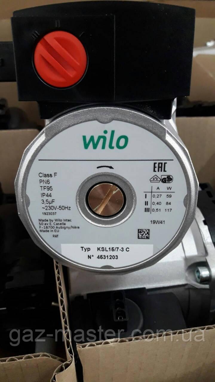 Циркуляционный насос Wilo для котлов: Ariston, Vaillant, Ferroli, Nova Florida, Fondital, Viessmann ..