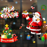 Набор цветных Новогодних Наклеек на окна 70х50 см, XSD-003
