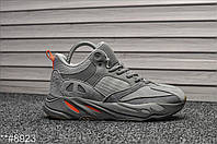 Кроссовки мужские Adidas Yeezy 700 Interia WNTR