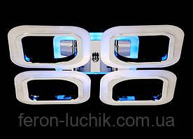 Люстра с пультом AS8060/4 36*36 см DIMMER+LED подсветка разноцветная светодиодная потолочная Хром