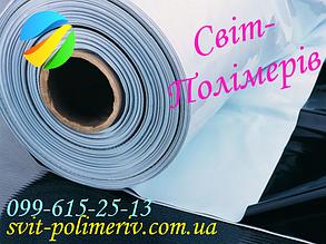 Мульчирующая пленка черно белая Украина 700х50*500
