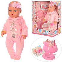 Интерактивные куклы пупсы Беби Борн