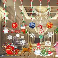 Набор цветных Новогодних Наклеек на окна 70х50 см, XSD-002