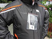 Горнолыжные костюмы куртки Columbia