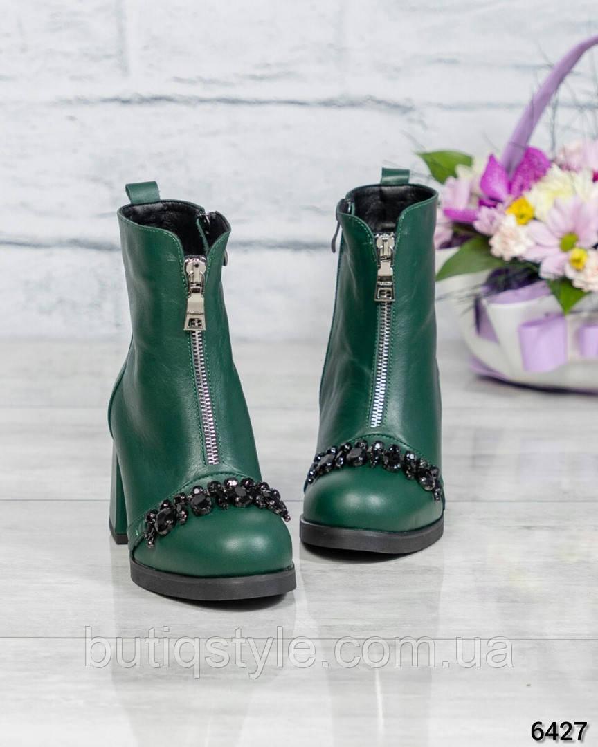 Зимние женские зеленые ботильоны натуральная кожа с камнями