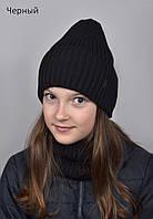 {есть:54-57 см} Комплект Рубчик шапка+хомут Arctic, 54-57 см. Артикул: 138-чёрный