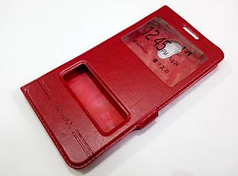 Чехол книжка с окошками Momax для Meizu Pro 6 plus красный
