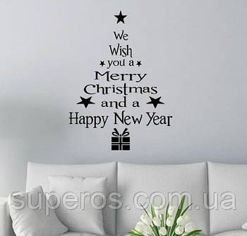 Интерьерная наклейка Новогодняя Елка