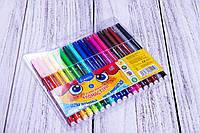 """Фломастеры """"Marco"""" №1690/18, 18 цветов, набор фломастеров для рисования на водной основе."""