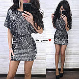 Женское платье с пайетками (в расцветках), фото 7