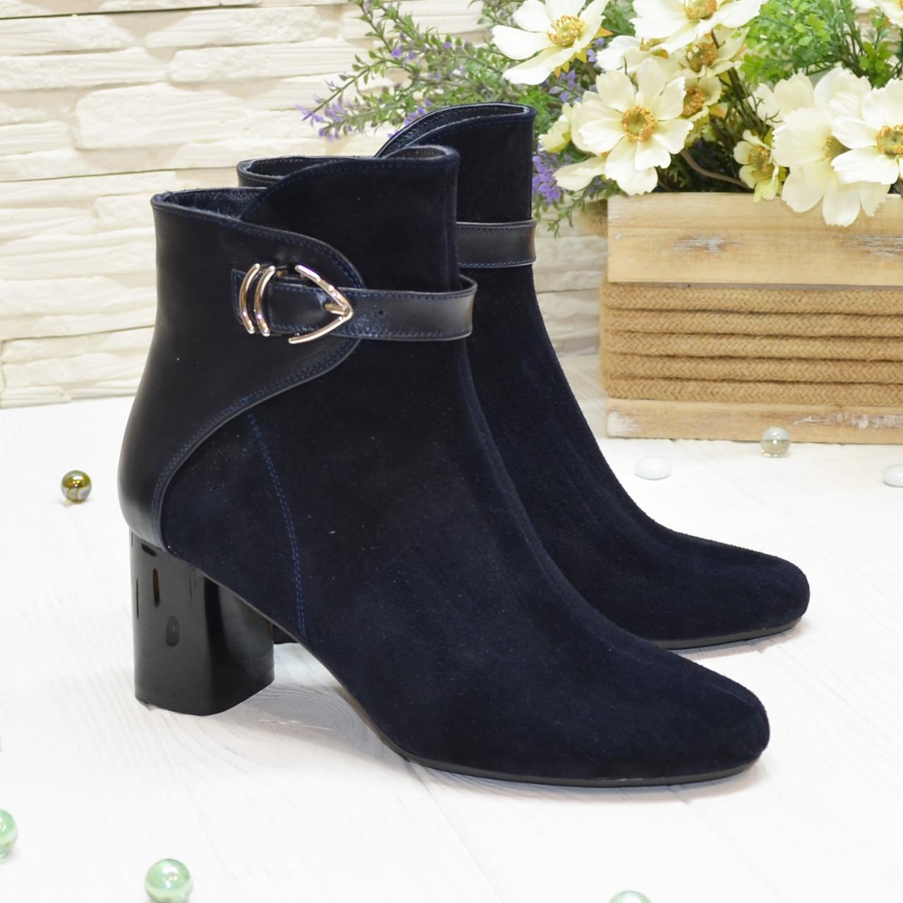 Женские ботинки на невысоком каблуке, цвет синий