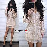 Женское платье сеточка с пайеткой (в расцветках), фото 2