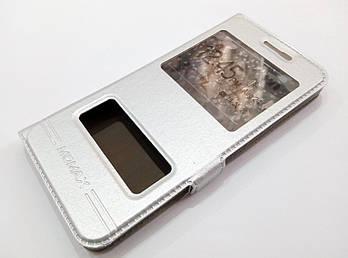 Чехол книжка с окошками momax для Meizu U10 серебряный