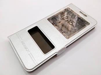Чехол книжка с окошками momax для Meizu U20 серебряный
