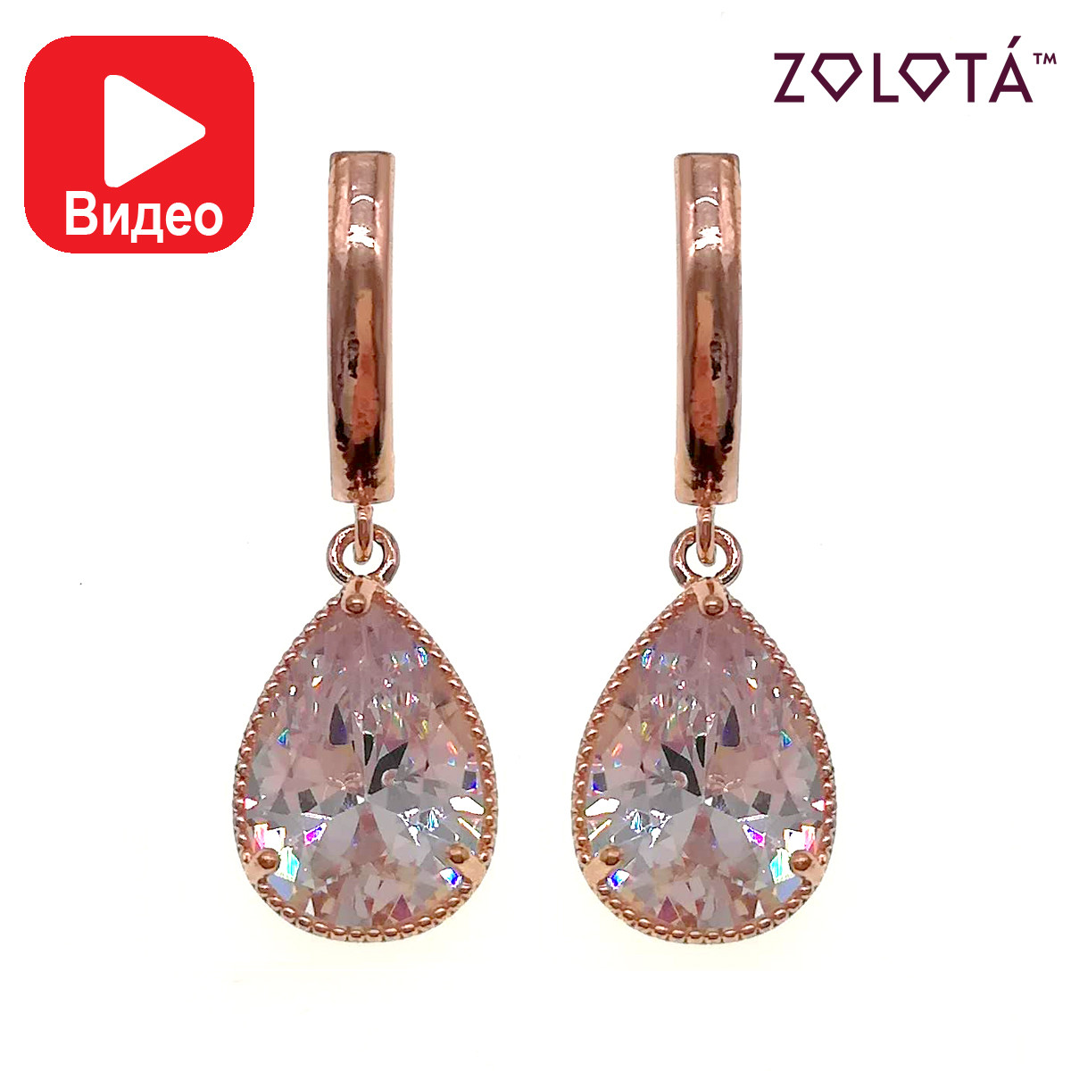 Сережки Zolota, білі фіаніти (куб. цирконій), медичне золото, срібло PO, ЗЛ00812 (1)