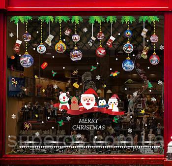 Интерьерная наклейка для витрины/окна Яркое Рождество