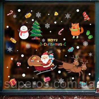 Интерьерная наклейка для витрины/окна Время подарков