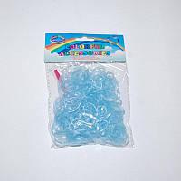 Резиночки для плетения Rainbow Loom 300 шт. (голубые полупрозрачные)