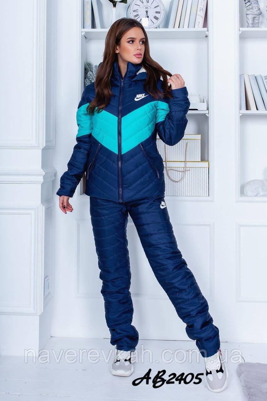 Женский зимний теплый спортивный костюм на синтепоне 42 44 46 48