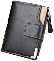 Мужской кошелек Baellery Mini, 2 цвета, Качественная реплика , фото 1